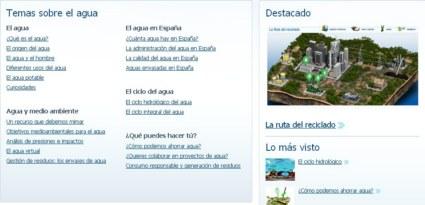 20100724160918-aquapedia-800x600-.jpg