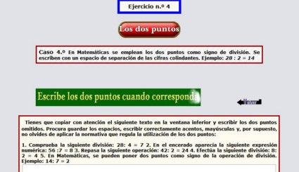 20110514105657-dos-puntos-5-800x600-.jpg