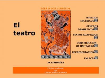 20110731171457-el-teatro.jpg
