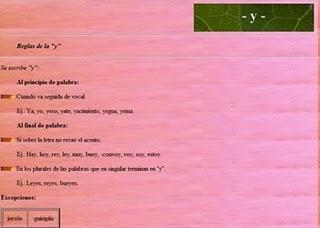 20110803153511-uso-de-la-y-800x600-.jpg