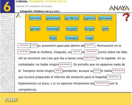 20110807183820-g-y-j-7-800x600-.jpg